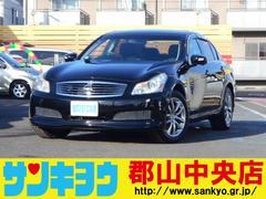 スカイライン250GT FOUR 純正ナビ 4WD S&Bカメラ ETC
