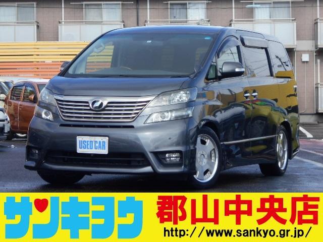トヨタ 2.4Z プラチナセレクションII HDDナビ 後席モニター