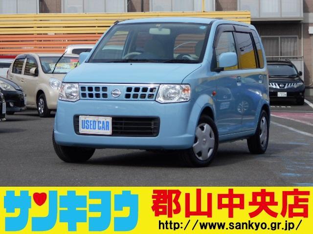 日産 S FOUR 5速マニュアル 4WD  純正CDオーディオ