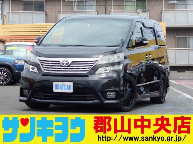 トヨタ 2.4Z プラチナムセレクション 両側電動スライドD ナビ