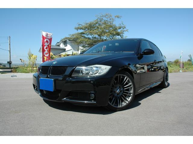 BMW 3シリーズ 320i Mスポーツパッケージ サンルーフ (...