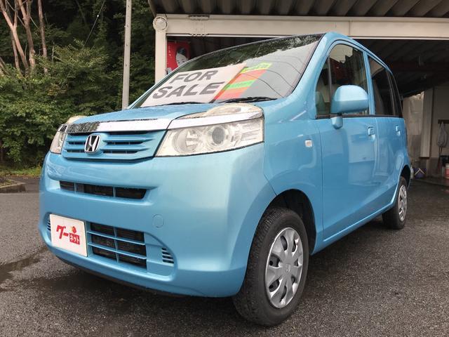 ホンダ G ナビスペシャルPG TV ナビ 軽自動車 ETC 4WD