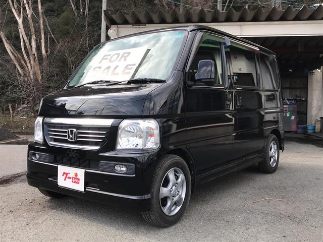 ホンダ L 4WD AW AC CD キーレス AT