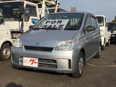 ミラ | (株)三島自動車