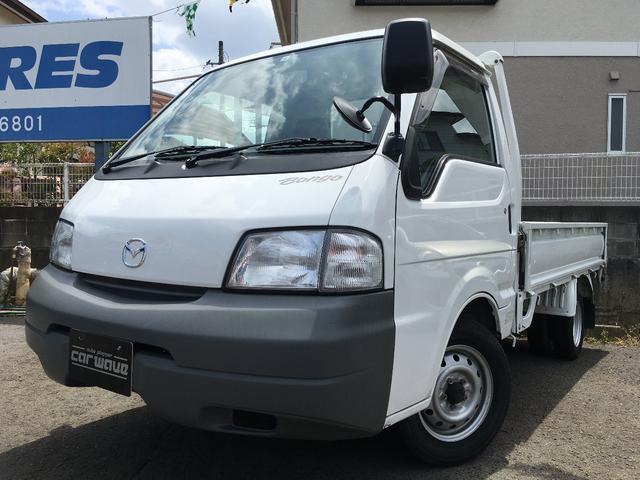 マツダ ボンゴトラック ワイドローDX