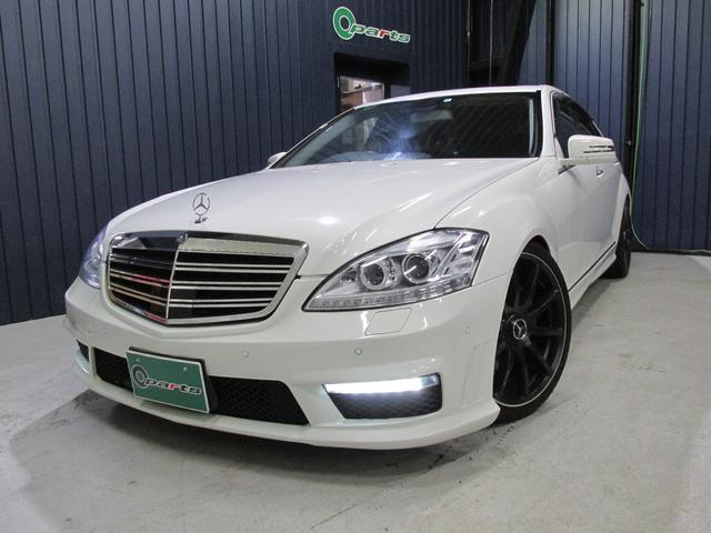 S350 LUX-PG AMGタイプエアロ 20AW