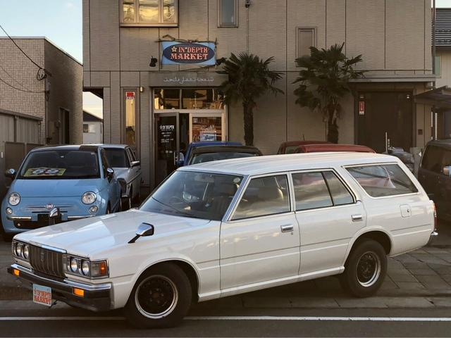 TOYOTA CROWN VAN