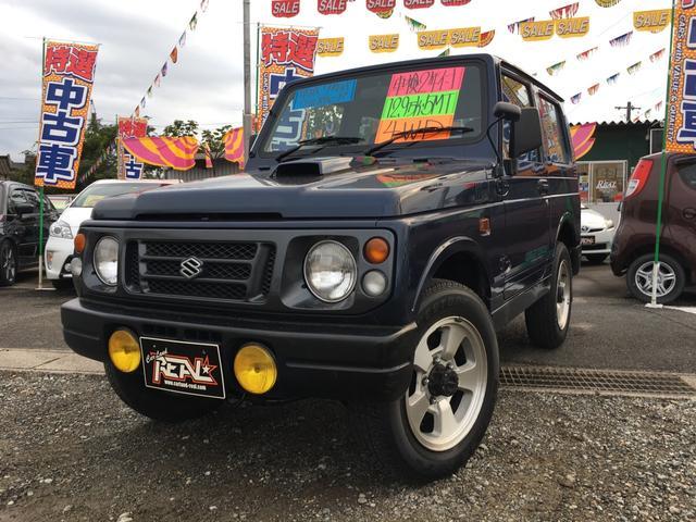 スズキ ワイルドウインドリミテッド ターボ 4WD