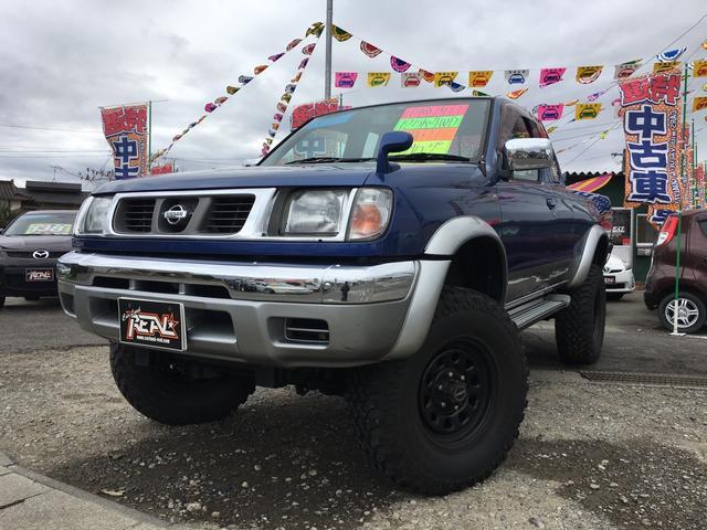 日産 キングキャブ AX 4WD ボディリフトUP