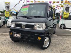 クリッパーリオG FOUR スペシャルパック 4WD