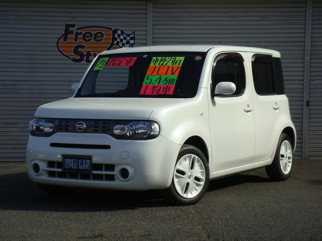 日産 15X インディゴ+プラズマ ナビTV 禁煙車 特別仕様車