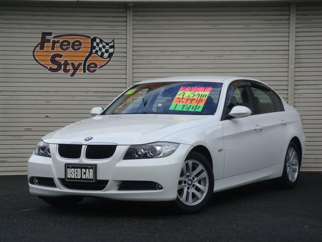 BMW 320i ハイラインパッケージ 黒革シート 禁煙車