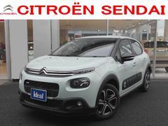 シトロエン C3フィール 当社試乗車 新車保証継承 7インチタッチスクリーン