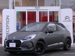 シトロエン DS3ダークサイド 60台限定車 新車保証継承