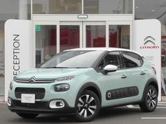 シトロエン C3シャイン 当社試乗車 新車保証継承 セーフティブレーキ