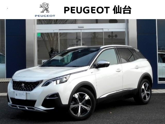 プジョー GT ブルーHDi ファーストクラスPKG 電動レザー