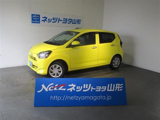 トヨタ X SAIII CD キーレス アイドリングストップ 点検記録簿