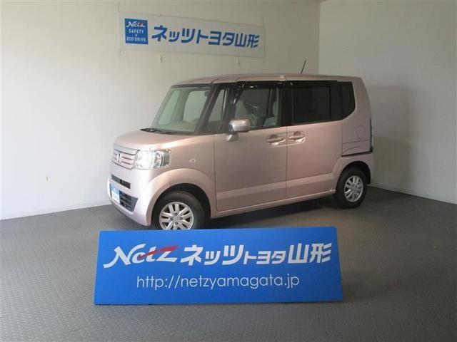ホンダ N-BOX G 4WD メモリーナビ ワンセグ スマートキー ベンチシート