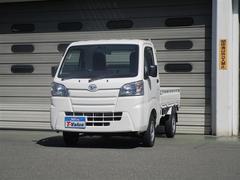 ハイゼットトラックスペシャル 4WD マニュアル 点検記録簿