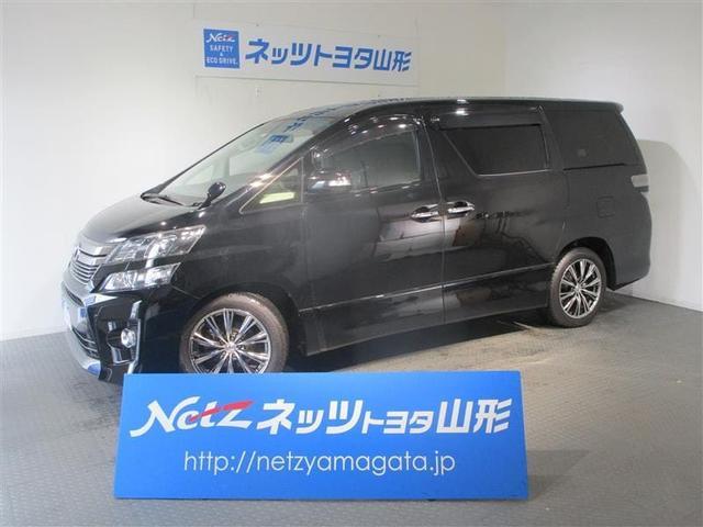 トヨタ 2.4Z 4WD 両側パワースライドドア HDDナビ スマートキー ETC 3列シート