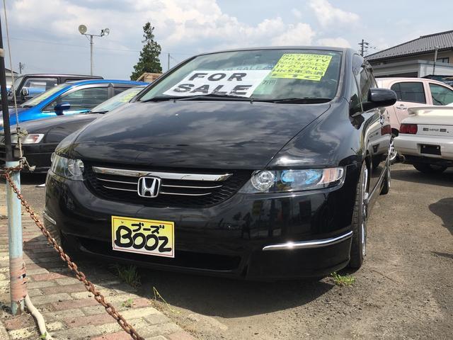 ホンダ M SDナビ フルセグTV HKS車高調