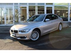 BMW 320i xDrive Luxury