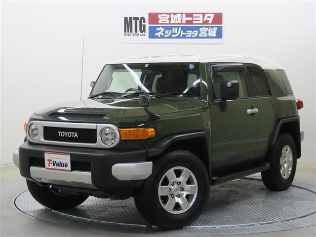 「トヨタ」「FJクルーザー」「SUV・クロカン」「宮城県」の中古車