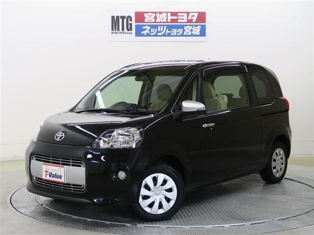 トヨタ F アラモード 4WD バックモニター メモリーナビ ETC
