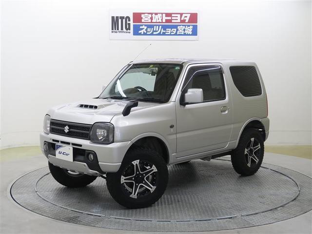 スズキ XG 4WD メモリーナビ ワンセグ ドラレコ ETC 社外アルミ