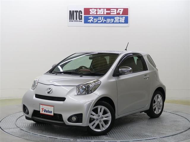 「トヨタ」「iQ」「コンパクトカー」「宮城県」の中古車