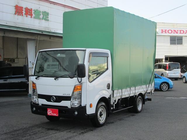 日産 1.5t スーパーロー 幌 ワンオーナー