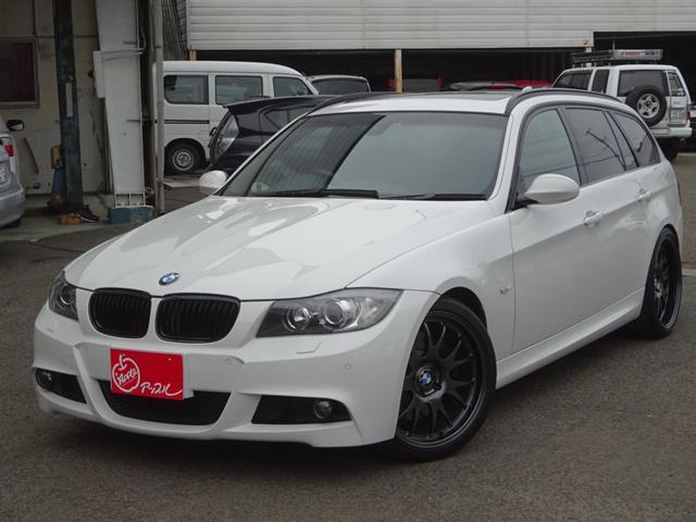 BMW 3シリーズ 335iツーリング Mスポーツパッケージ ユーザー買取車/SR/黒本革シート/F席Pシート&H/本革ステアリングパドル/純正ナビ/19AWラジアルT/HIDオートライト/クルコン/パーキングソナー/Fマット/電格Dミラー/Rガラスフィルム
