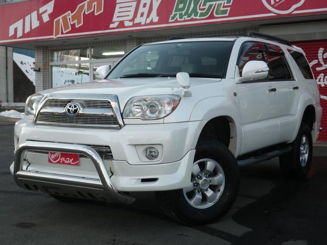 トヨタ SSR-Xリミテッド