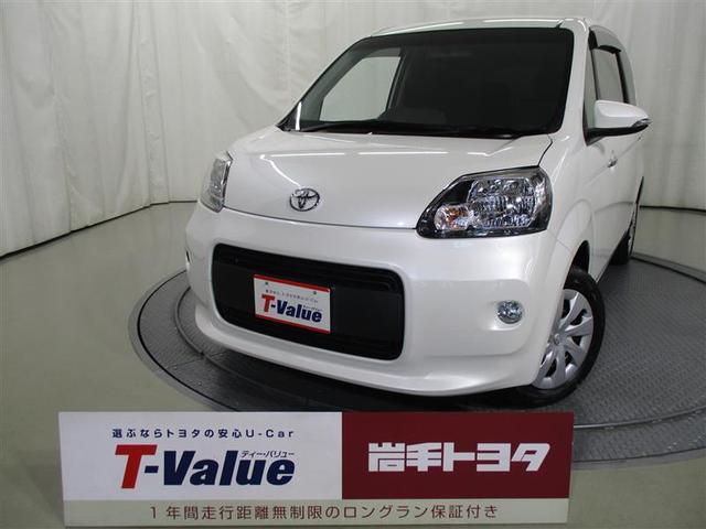 トヨタ 1.5G 4WD メモリーナビ フルセグ パワースライドドア