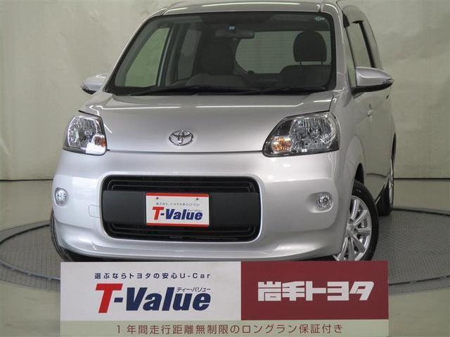 トヨタ 1.3X CDチューナー キーレス 寒冷地仕様