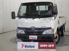 ダイナトラック200 ヒョウジュン