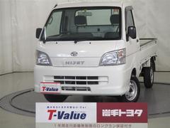 ハイゼットトラックスペシャル 4WD 5MT エアコン ワンオーナー