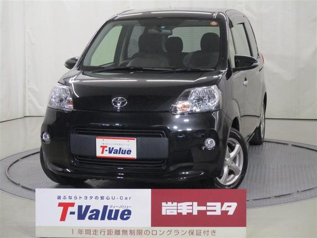 トヨタ 1.5X 4WD パワースライドドア メモリーナビ ETC