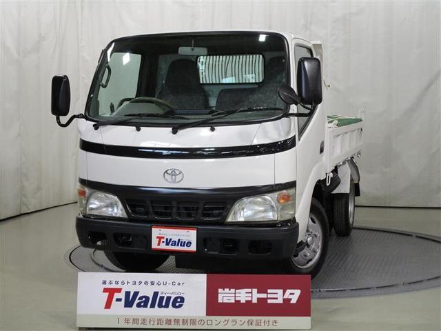 トヨタ ダンプ マニュアル エアコン パワステ ABS
