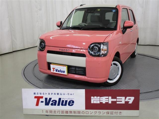 ダイハツ G SAIII 4WD スマートキー LED オートエアコン
