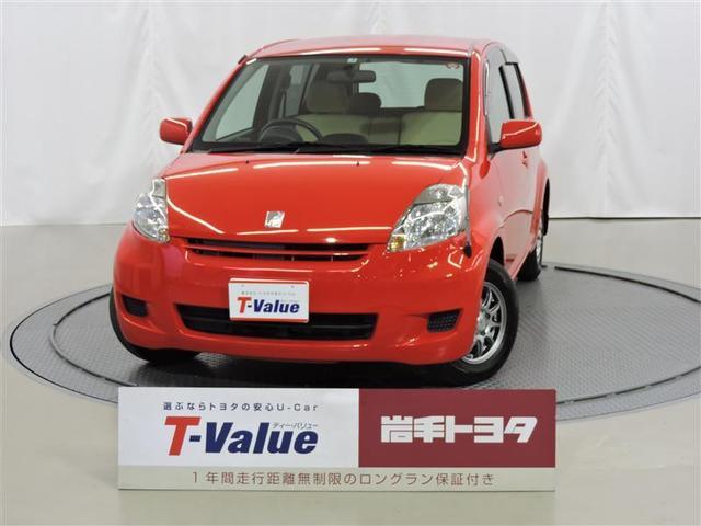 トヨタ X 4WD メモリーナビ ワンセグ キーレス ETC