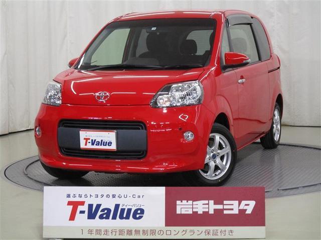 トヨタ 1.5G 4WD パワースライドドア バックモニター ETC