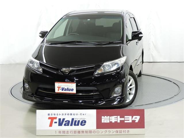 トヨタ アエラス 4WD バックモニター HDDナビ フルセグ