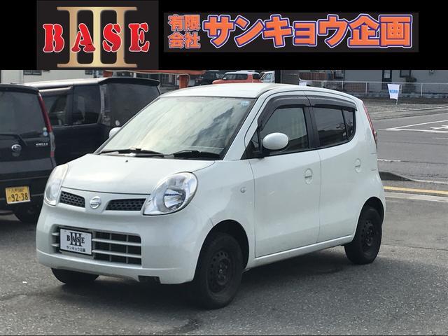 日産 S FOUR 4WD CD キーレス ベンチシート 軽自動車