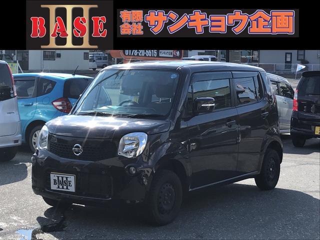 日産 X FOUR 4WD CD バックカメラ スマートキー