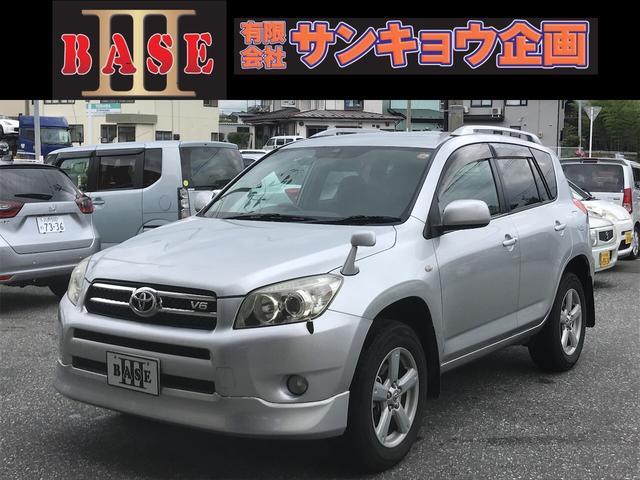 RAV4(トヨタ) G 中古車画像