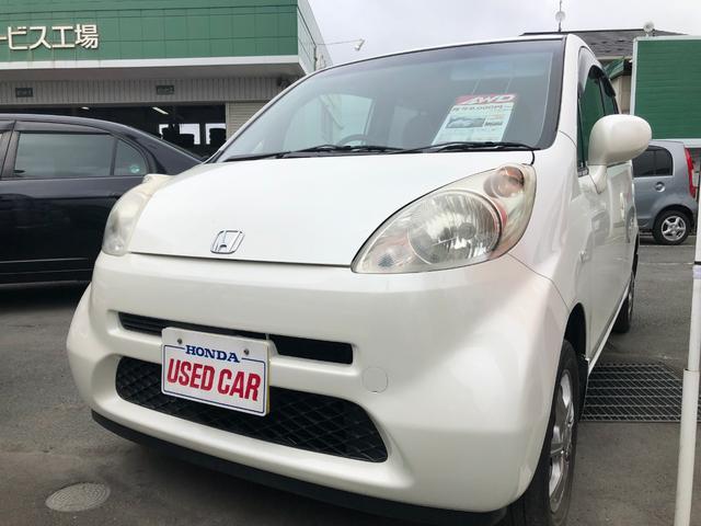 ホンダ F ベンチシート 4WD