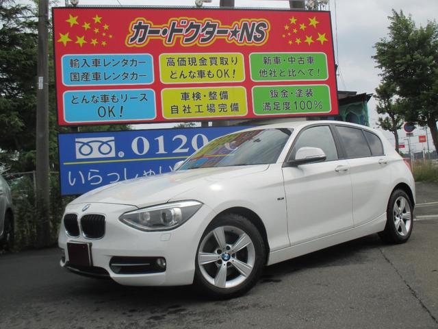 BMW 1シリーズ 116i スポーツ ディーラー車/右ハンドル/ターボ/オートHIDヘッドライト/16インチアルミ/キーレス/プッシュスタート/アイドリングストップ/ETC/純正ナビ・TV/Bluetooth/ドラレコ