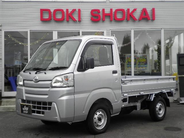「ダイハツ」「ハイゼットトラック」「トラック」「青森県」の中古車