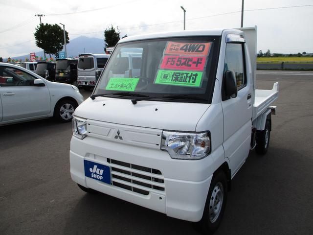 三菱 ダンプ 4WD マニュアル